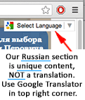 Our Russian section is unique content, not a translation. Use Google Translator in top right corner.